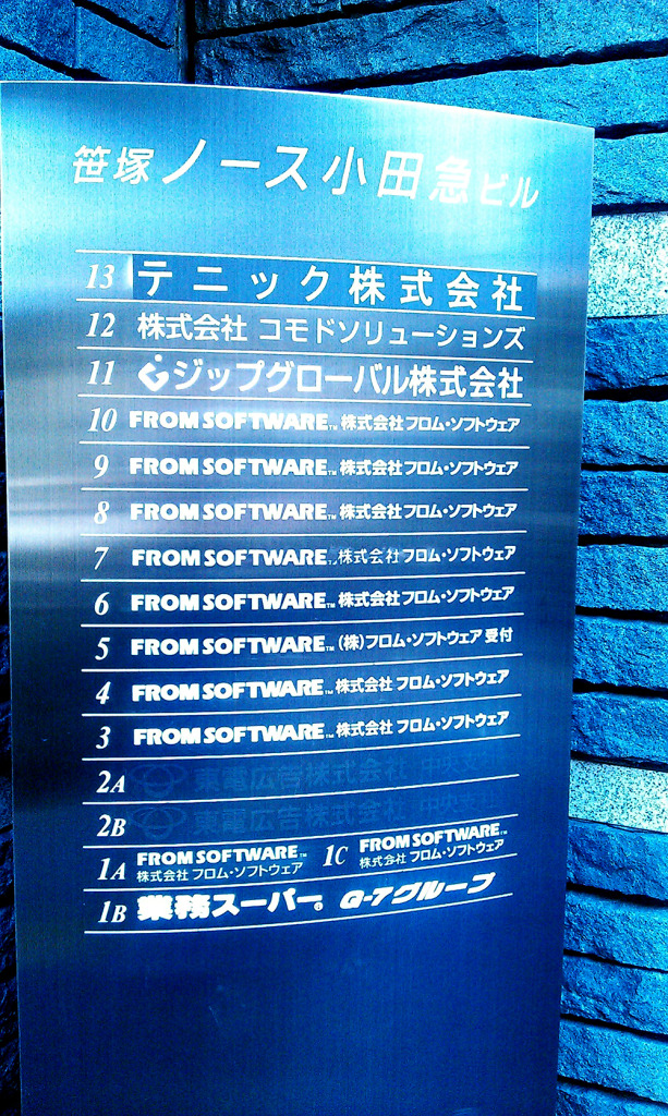Visiting the FromSoftware office in Tokyo, Japan
